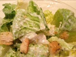 Салат з пекінської капусти з квасолею
